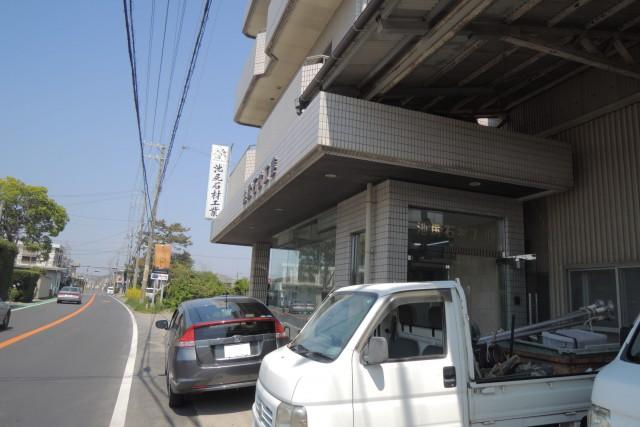 淡路本社・工場