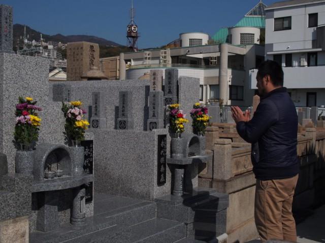 神戸市東灘区/石屋墓園の永代供養