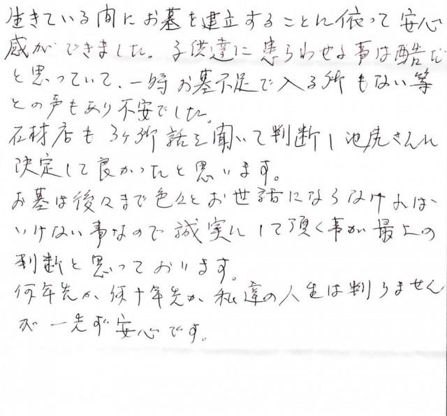 亀田様-1024x952