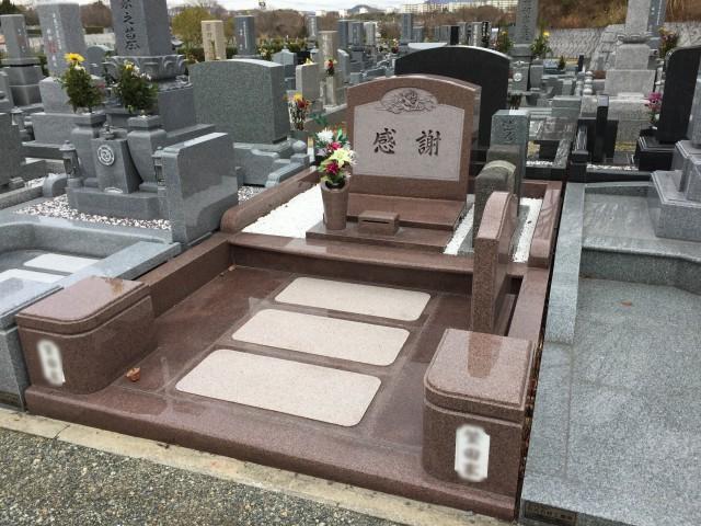 洋墓 感謝