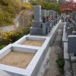 森共同墓地空墓所