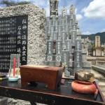 石屋墓園、永代供養墓の納骨式のお手伝いをさせてもらいました