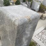 石屋墓園の墓石の欠けリフォーム見積もり行ってきました