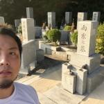 神戸市東灘区の墓地にて雑草対策の固まる土の施工