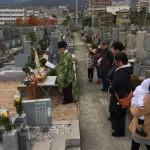 石屋墓園にてお客様の清祓い式
