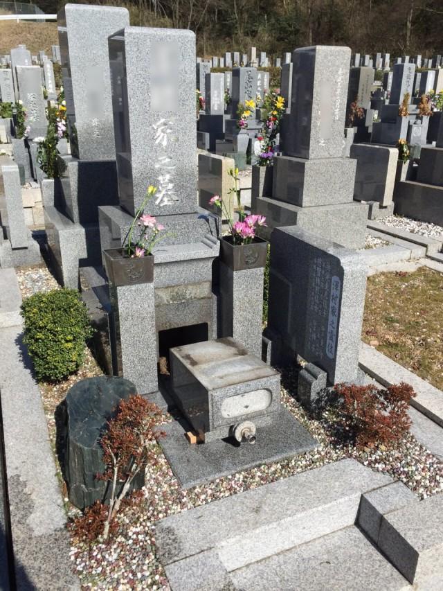 澤村様ひよどり墓じまい