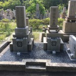鵯越墓園にて、雑草対策の固まる土施工