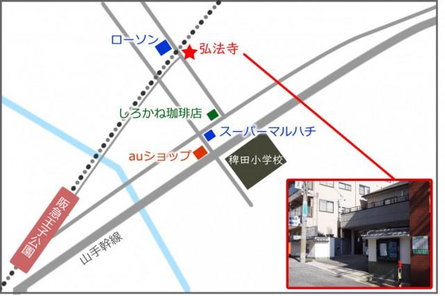 弘法寺オモテ.fw_r6_c4