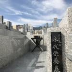 お手紙のご紹介(永代供養墓の建立)