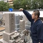 石材店が教える、お墓掃除のポイント