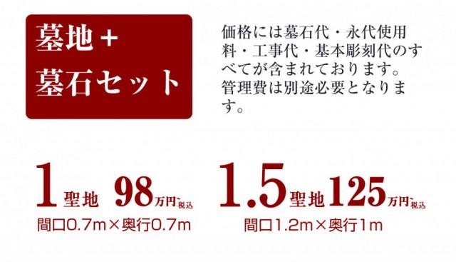 %e5%85%ad%e7%94%b2%e9%9c%8a%e5%9c%92%e3%82%a6%e3%83%a9_r3_c1