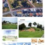 当社の固まる土が名古屋古墳の復元にて採用