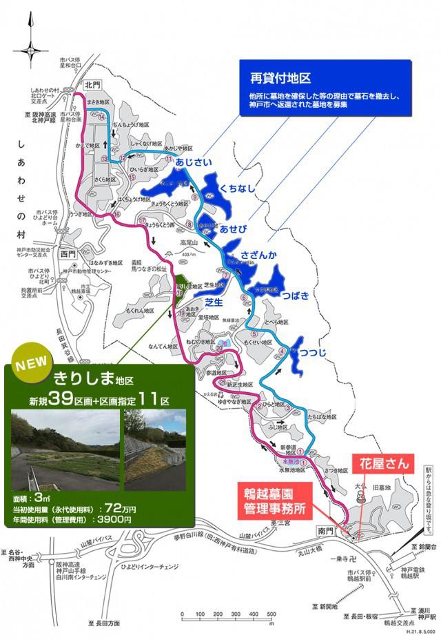hiyodorizentai3-640x927