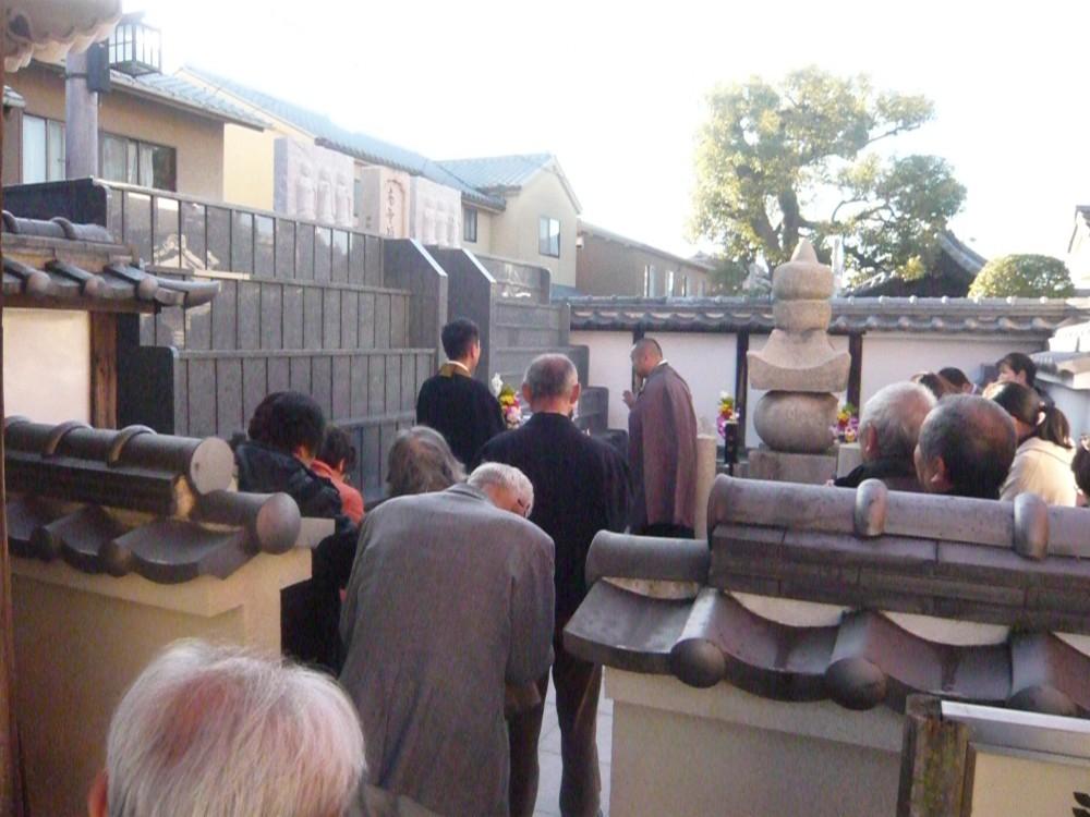 法園寺-永代供養墓
