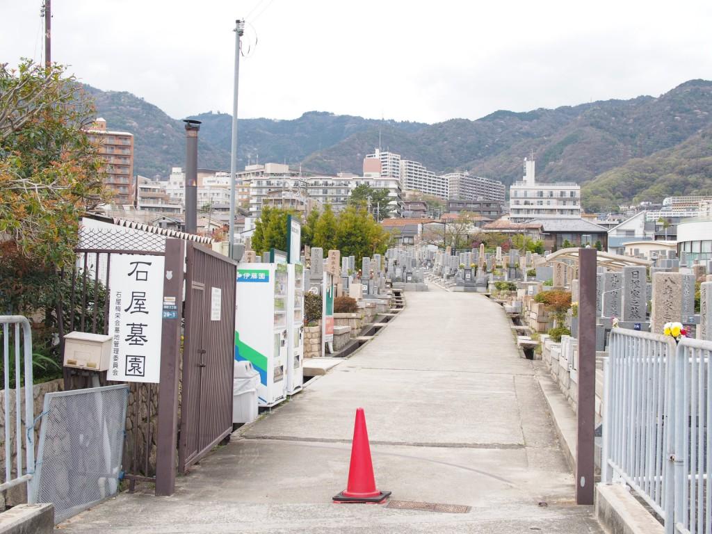 階段のないバリアフリーな墓地