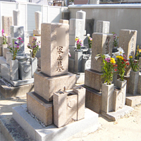 cemeteries_image_houjiin01