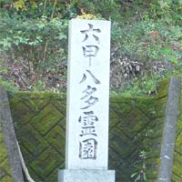 cemeteries_image_rokko02
