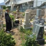 春日野墓地にて墓じまい前の魂抜きをお願いしました。