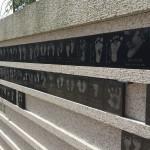 弓弦羽(ゆずるは)神社の赤ちゃん足跡記念碑お納めしました。
