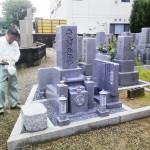 淀川区の加島墓地にて新規墓地建立しました