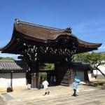 京都の大谷本廟へ代理で納骨に行きました