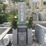 春日野墓地にて霊標の文字彫り&納骨式させていただきました。