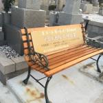 石屋墓園にてベンチを新調させていただきました。