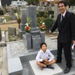 舞子墓園にてお墓を建てさせていただきました。
