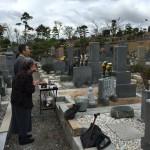 石ヶ谷墓地にて文字彫り&納骨式をさせていただきました