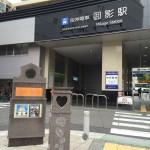 阪神御影駅前のバレンタイン広場