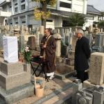 中勝寺墓地にて万成石8寸薬研彫りのお墓を建立