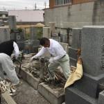姫路市野里にてお墓の解体工事させていただきました