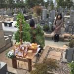 石屋墓園にてお墓の清祓い式