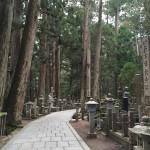 高野山にお参りに行って来ました。
