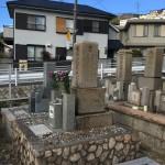 光明寺 岡本 墓地にて竿石の文字彫り依頼を頂きました。