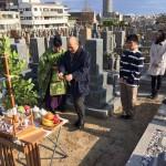 石屋墓園にて墓地の清祓い式