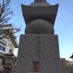 中勝寺境内墓地にて古代型五輪塔を施工