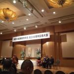 神奈川県仏教青年会に出席しました