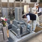 中勝寺墓地にて大島石でお墓を建てました