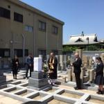 法園寺墓地にて天山石田中8寸の墓石を建立