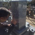 芦屋霊園にて霊標の文字彫り完成