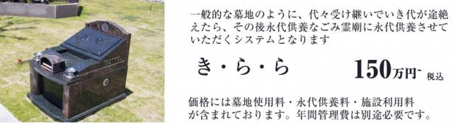 三田メモリアルウラ_r7_c4