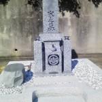 8寸神戸型、白御影石で建立