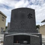 尼崎の法園寺墓地にて、お墓を建てました。