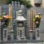 王子公園駅近くの永代供養墓の納骨式へ