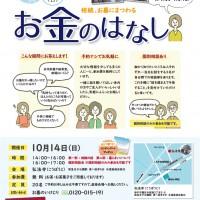 iejirisekizai_omote