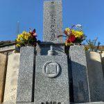 岡山市より神戸春日野墓地へ、お墓の新規建立・移設工事を行いました。