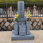 芦屋市営・芦屋霊園のお墓の建て替え工事を行い、唐津石の9寸神戸型のお墓が完成しました。