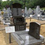 宝塚すみれ霊苑に洋型墓石が完成しました。ノルウェー産ブルーアンティークの和洋折衷型オリジナルデザインです。