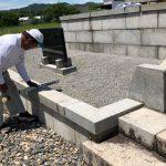 滋賀県の寺院墓地の一角にある広大な墓所の外柵メンテナンスを行いました。